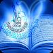Quran Melayu by TENO Media