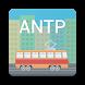 ANTP Congresso Brasileiro de Transporte e Trânsito by Marcello Hazan