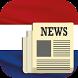 Netherlands News by Smart News App