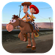 The Toy Rescue story 3D Game by RIDSA GAMES