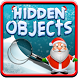 Hidden Objects Christmas 2016