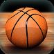 Basketball Ball Live Wallpaper by Cantora Design