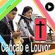 Gospel Canção e Louvor Eu Cuido de Ti