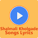 Shalmali Kholgade Hit Songs Ly by Lets Sing it