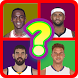 Guess the basketball player by Aouadfx