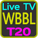 Live WBBL T20 TV & Score 2016 by Apps Studio24