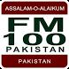 FM100 Pakistan by Aeon Technologies