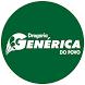 Drogaria Genérica by Giga Digital