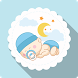 Lullaby Music For Baby | Sleep by Cool & Famous Ringtones