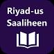 Riyad us Saaliheen by UsmanPervez