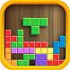 Brick Puzzle - Block Classic by Classic Jab Games
