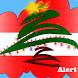 Lebanon Weather Alerts