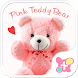 Cute wallpaper-Pink Teddy Bear by +HOME by Ateam