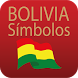 Bolivia-Simbolos by Cladera.org