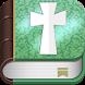Bíblia Sagrada Grátis by Biblie