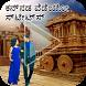 Kannada Video Status by Video Status 2018