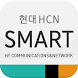 현대HCN SMART for Tablet by 현대HCN