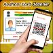 Aadhar Card Scanner : QR Code Reader by Smart Mobile Aadhar App