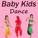 Cute Baby Kids Dance VIDEOs by Prem Rajpara 99