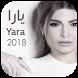 Yara يارا by rmahapp