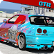 Skyline Simulator GTR