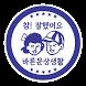 바른문상생활- 한방에 5000원 문화상품권 by 봉산탈춤