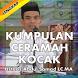 Kumpulan Ceramah Mp3 : Ustadz Abdul Somad LC.MA by Islam Nusantara