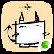 GO Keyboard Devil tufu Sticker by GO Keyboard Dev Team