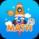 imagine Math - Class 5 by Pixatel