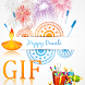 GIF of Happy Diwali 2017 by Revolution Apps Developer