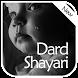 Dard Shayari (Sad Shayari) by Dhamal Status