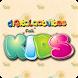 Digital Activities for Kids by Anastasios Balaskas