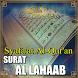 syafaat al qur'an surat Al Lahab by Kumpulan Doa Ampuh Mujarab