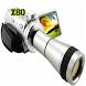 Digital Zoom Camera by vididubi