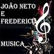 João Neto e Frederico Musica by CactusDeveloper