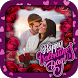 Valentine Day Photo Frame Editor by Beauty Frames For You