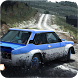 Real Offroad Car Drift Racing Driving Simulator 3D by Creative Beam 3D