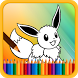 Coloring Book for Poke Monster by Colouring Book For Kids
