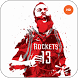 James Harden Wallpaper HD NBA
