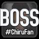 Megastar Chiranjeevi : Boss Fans Adda by MyInnos