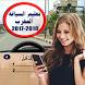 تعليم السياقة بالمغرب 2018