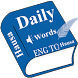 Daily words English to Hausa by dreamBDIt