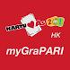 myGraPARI Hong Kong by Telin Hong Kong Limited