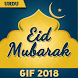 Eid Mubarak GIF 2018 in Urdu by Diwali Cracker