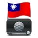 Radio FM Taiwan by AppMind - Radio FM, Radio Online, Music and News