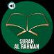 Surah Al Rehman - Text + Audio by Charisma Apps