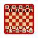 Chess by AAS Softtech