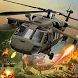 Gunship Air Attack : Battle 3D by Gamebook Studios