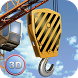 Tower Crane: City Construction by 3D Games Here