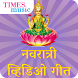100+ Navratri Video Songs by Times Music